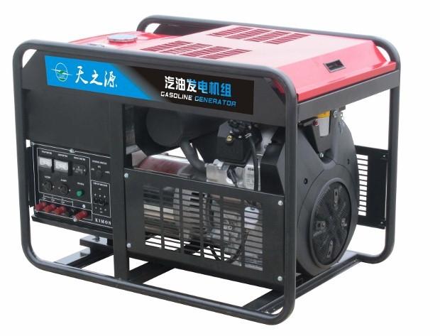 美国科勒15kw双缸汽油发电机