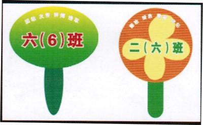 青海教学仪器青海幼儿园玩具青海学校用品