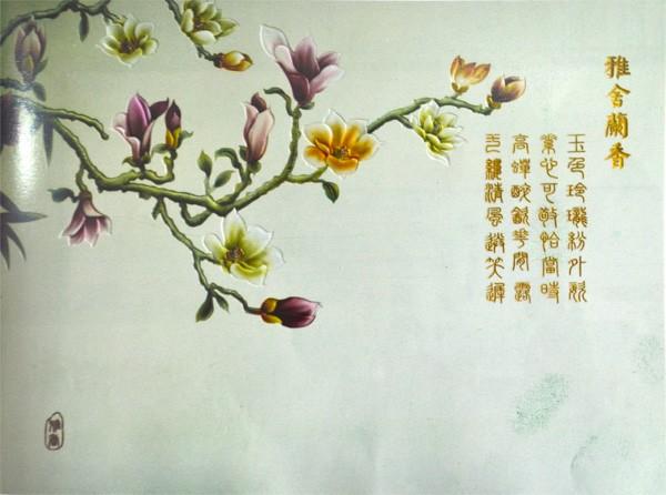 1151_西宁艺术玻璃_青海万创顺装饰设计有限公司