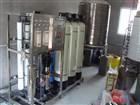 青海物产净化1吨设备