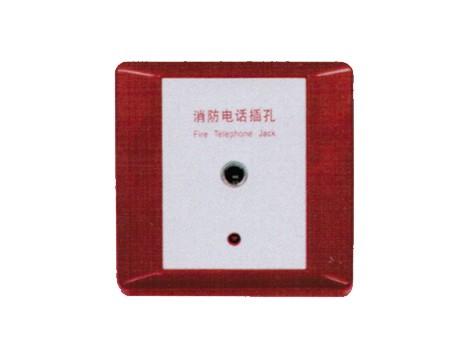 hy5714b总线制消防电话插孔