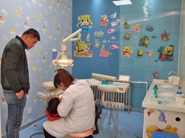 儿童口腔科-西典口腔医院
