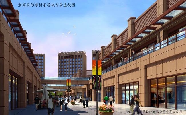 浙江国际建材家居城内景透视图