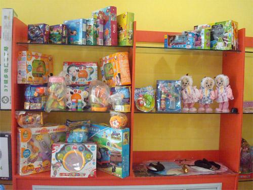 桦甸市乐洋洋玩具店