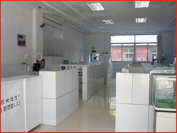 小型诊所装修设计图