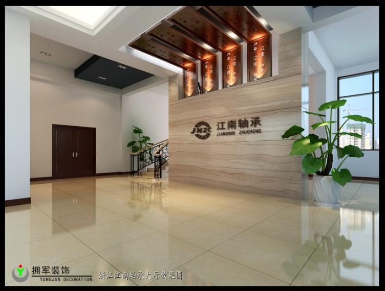 江南轴承形象墙- 永康装饰 永康装饰公司 永康家装 市