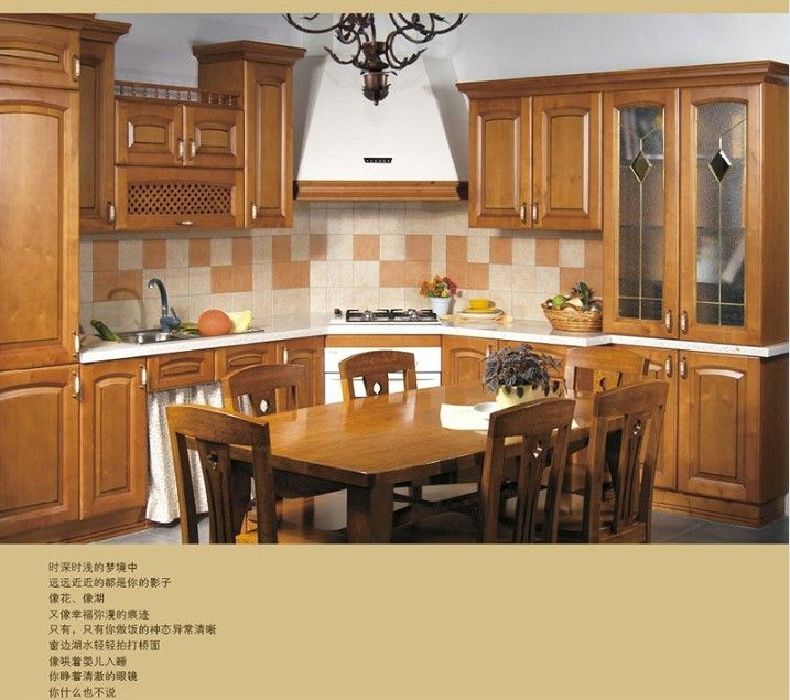 实木橱柜-永康橱柜-意大利萨博整体厨房