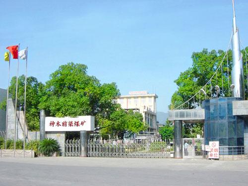 行政区划属神木县大柳塔镇所管辖,距大石公路不到1km,距石圪台集装站3