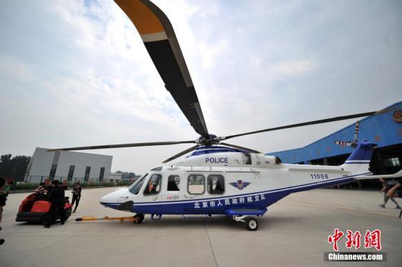 北京到浙江飞机