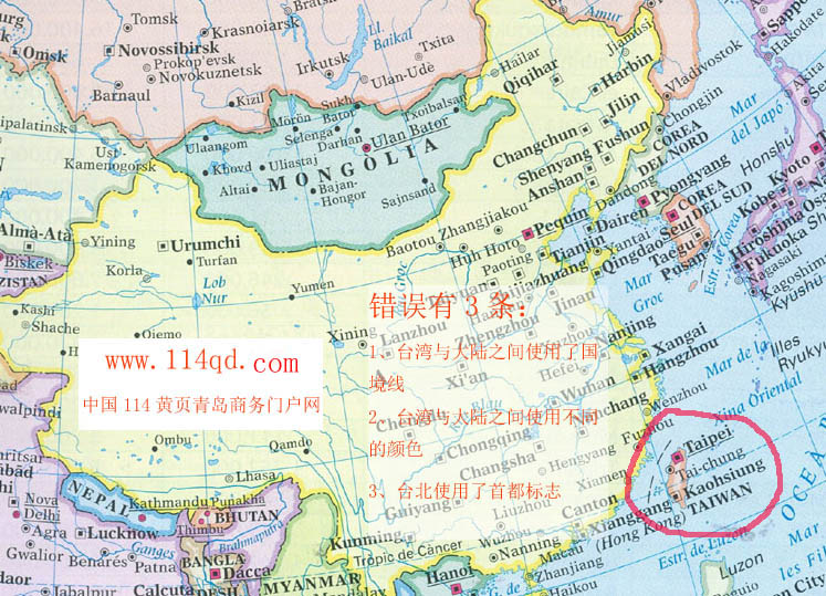 世界地图政区图,世界政区地图全图高清版,世界政区图_点力图库