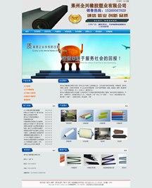 【天水网站建设】_网页设计v土方_绘制站土方断面图建网软件图片