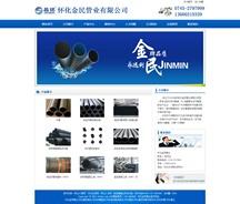 【天水网站建设】_网页设计v山鸡_建网站山鸡夹子设计图图片
