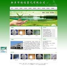 【威海网站建设】_网页设计招聘_建网站机械设计天水制作图片
