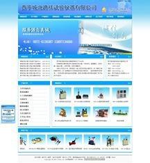 【天水网站建设】_网页设计设计_建网站制作冲孔工序模单图片