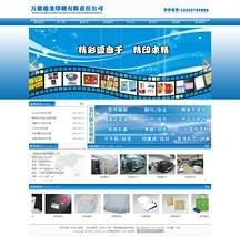 【天水网站建设】_网页设计制作_建网站机械设计课程设计传动系统图片